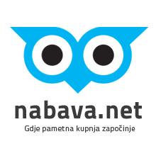 Povezivanje sa Nabava.net sustavom!